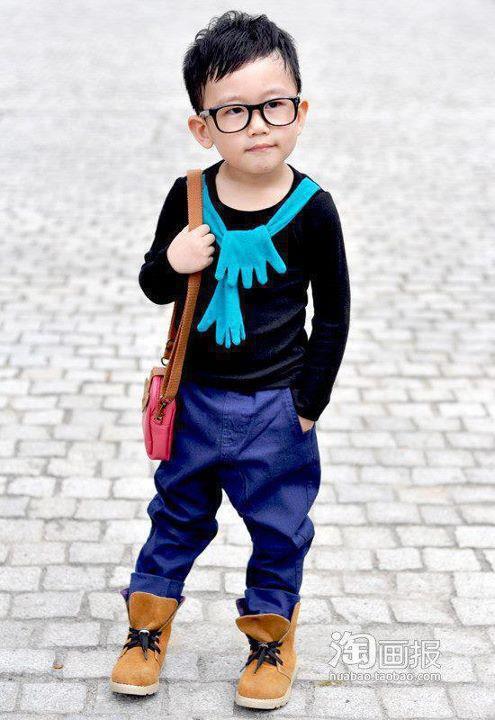 Cool korean boy